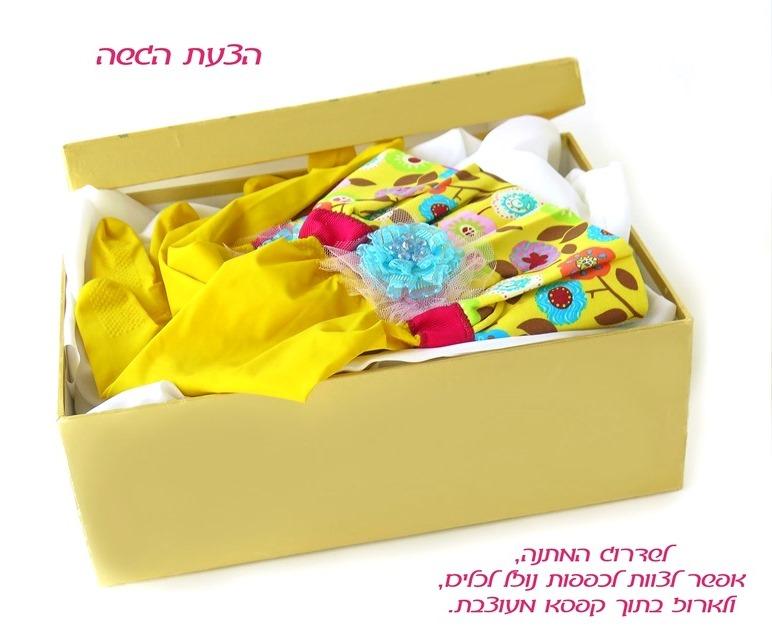 כפפות נקוי והגנה מעוצבות לדיוה - צהוב פרח טורקיז