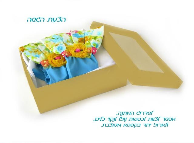 כפפות נקוי והגנה מעוצבות לדיוה - תכלת פרח צהוב