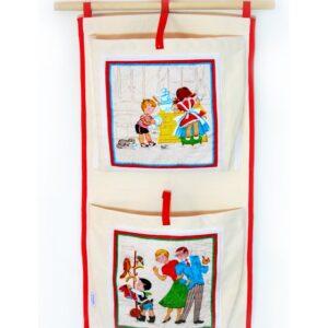 ארגונית תלויה, שני כיסי אחסון ילדים טובים רטרו אדום